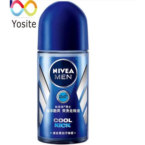 Lăn khử mùi Nivea nam 50ml