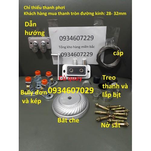 Bộ linh kiện giàn phơi thông minh Hòa Phát Q6 - 4699845 , 17568761 , 15_17568761 , 235000 , Bo-linh-kien-gian-phoi-thong-minh-Hoa-Phat-Q6-15_17568761 , sendo.vn , Bộ linh kiện giàn phơi thông minh Hòa Phát Q6