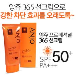 Kem chống nắng Anjo SPF 50+ PA+++