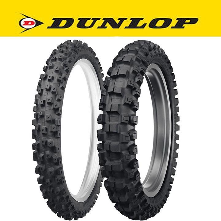 Lốp Dunlop 80.100-21 MX52 TT 51M Vỏ xe máy Dunlop size 80-100-21 MX52 TT 51M _ Dunlop Việt Nam, giá rẻ, uy tín 2