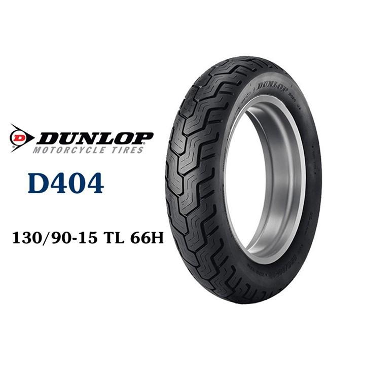 Lốp xe Dunlop 130.90-15 D404 TL 66HVỏ xe máy Dunlop size 130-90-15 D404 TL 66H Trùm Dunlop Việt Nam, giá rẻ, uy tín 6
