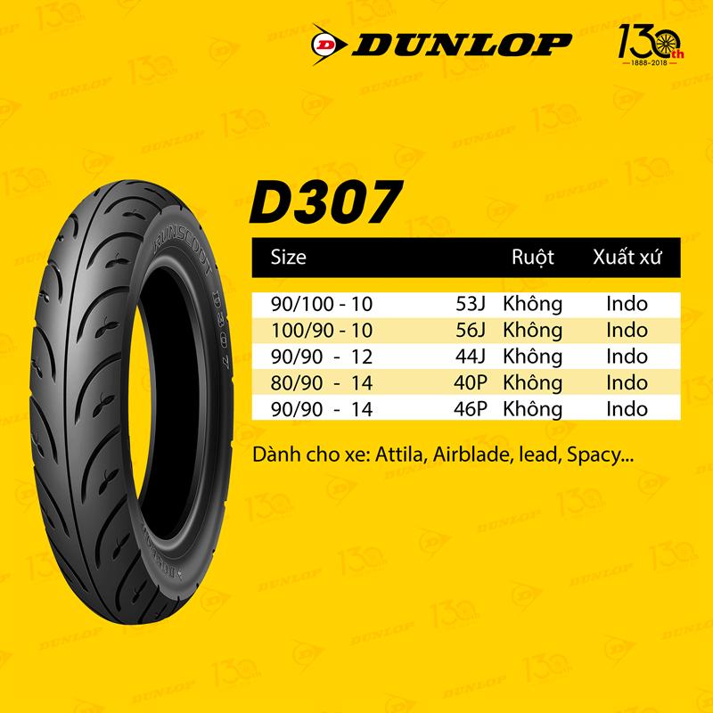 Lốp xe Dunlop 90.90-12 D307 TL Vỏ xe máy Dunlop size 90-90-12 D307 TL 44J Trùm Dunlop Việt Nam, giá rẻ, uy tín 2