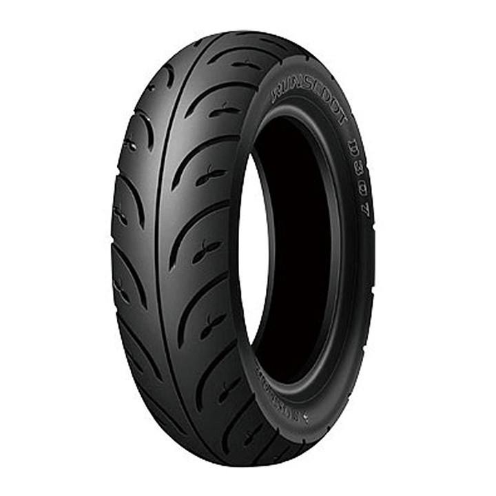 Lốp xe máy Dunlop 90.90-14 D307 - Vỏ xe máy Dunlop size 90-90-14 D307 TL 46P Trùm Dunlop Việt Nam, giá rẻ, uy tín 6