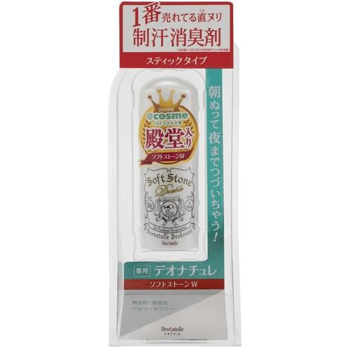 Sáp Lăn Khử Mùi Đá Khoáng Soft Stone 20g