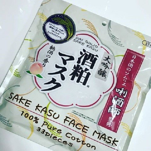 Mặt nạ Cám Gạo Sake Kasu Face Mask Nhật Bản chính hãng túi 33 miếng - 7389588 , 17152716 , 15_17152716 , 350000 , Mat-na-Cam-Gao-Sake-Kasu-Face-Mask-Nhat-Ban-chinh-hang-tui-33-mieng-15_17152716 , sendo.vn , Mặt nạ Cám Gạo Sake Kasu Face Mask Nhật Bản chính hãng túi 33 miếng