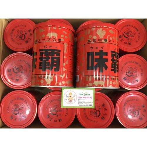 Nêm cốt gà Kagome nội địa Nhật 1kg