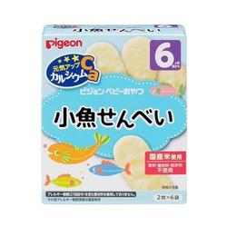 Bánh ăn dặm Pigeon vị cá cho bé 6M - Hàng nội địa Nhật