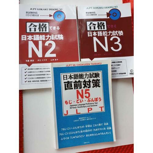 sách combo 3q JLPT gokaku dekiru n2-n3- chokuzen N5