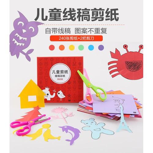 Bộ đồ chơi cho bé cắt giấy thủ công 240 miếng - Đồ chơi trẻ em - 7932104 , 17583624 , 15_17583624 , 64000 , Bo-do-choi-cho-be-cat-giay-thu-cong-240-mieng-Do-choi-tre-em-15_17583624 , sendo.vn , Bộ đồ chơi cho bé cắt giấy thủ công 240 miếng - Đồ chơi trẻ em