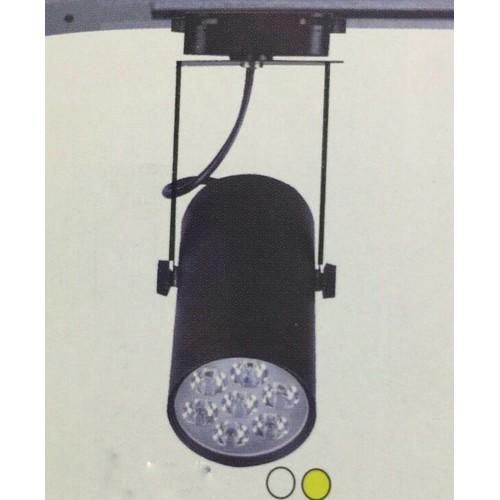 đèn led thanh ray rọi