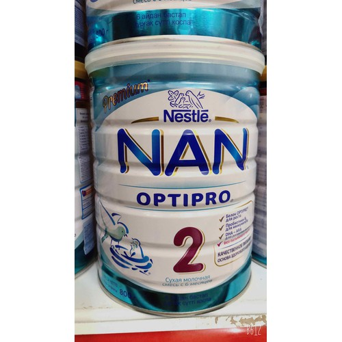Sữa Nan Nga số 2 800g - 7938977 , 17594712 , 15_17594712 , 400000 , Sua-Nan-Nga-so-2-800g-15_17594712 , sendo.vn , Sữa Nan Nga số 2 800g