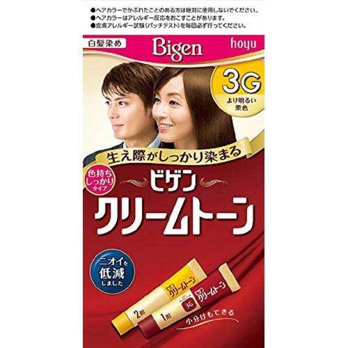 Thuốc nhuộm tóc Bigen số 3G màu hạt dẻ hàng xách tay của Japan mẫu mới nội địa Nhật Bản