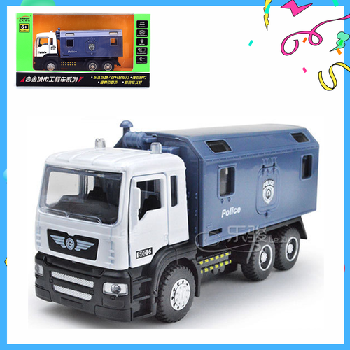 Đồ chơi xe ô tô tải cảnh sát có âm thanh và đèn mở cửa mô hình tỉ lệ 1:50 cabin bằng sắt - 7931611 , 17582459 , 15_17582459 , 189000 , Do-choi-xe-o-to-tai-canh-sat-co-am-thanh-va-den-mo-cua-mo-hinh-ti-le-150-cabin-bang-sat-15_17582459 , sendo.vn , Đồ chơi xe ô tô tải cảnh sát có âm thanh và đèn mở cửa mô hình tỉ lệ 1:50 cabin bằng sắt