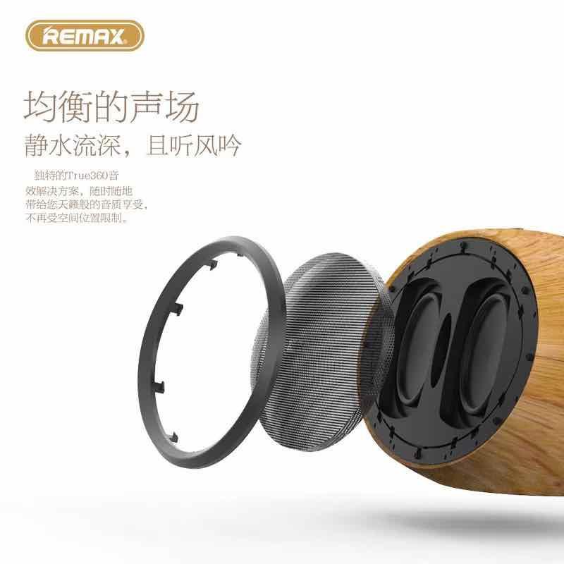 Loa Bluetooth cao cấp REMAX H7 5