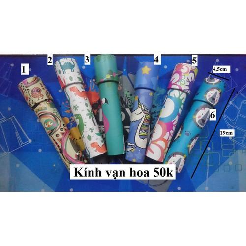Ống kính Vạn Hoa - 7939739 , 17596230 , 15_17596230 , 50000 , Ong-kinh-Van-Hoa-15_17596230 , sendo.vn , Ống kính Vạn Hoa