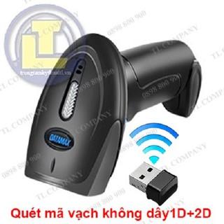 Máy đọc mã vạch không dây cầm tay 2D Datamax M400S - Datamax M400S thumbnail