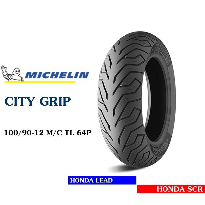 Lốp MICHELIN 100.90-12 CITY GRIP MC TL 64P Vỏ xe máy MICHELIN size 100.90-12 CITY GRIP MC TL 64P Việt Nam, giá rẻ, uy tín 2