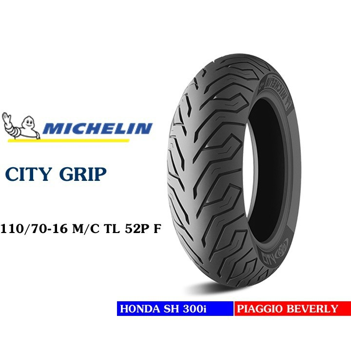 Lốp MICHELIN 110.70-16 CITY GRIP MC TL 52S Vỏ xe máy MICHELIN size 110.70-16 CITY GRIP MC TL 52S Việt Nam, giá rẻ, uy tín 2