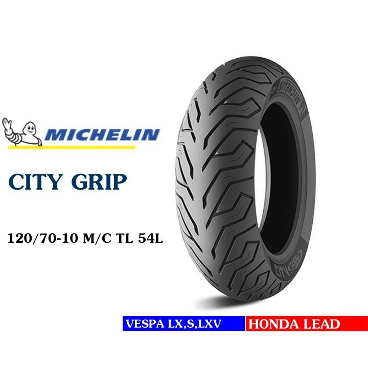 Lốp MICHELIN 120.70-10 CITY GRIP MC TL 54L Vỏ xe máy MICHELIN size 120.70-10 CITY GRIP MC TL 54L Việt Nam, giá rẻ, uy tín 2