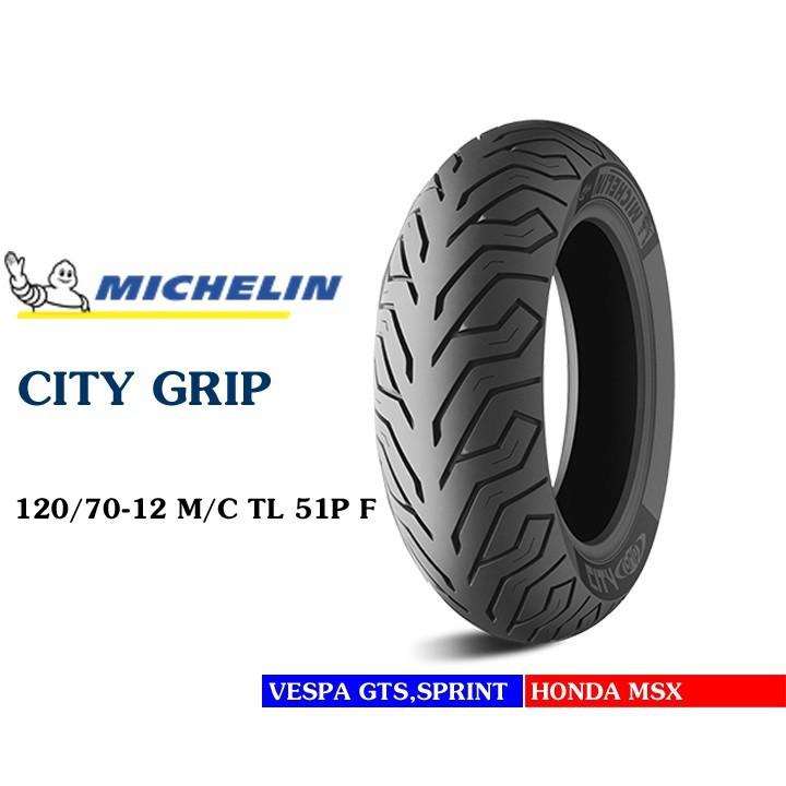 Lốp MICHELIN 120.70-12 CITY GRIP MC TL 51L Vỏ xe máy MICHELIN size 120.70-12 CITY GRIP MC TL 51L Việt Nam, giá rẻ, uy tín 2