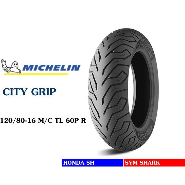 Lốp MICHELIN 120.80-16 CITY GRIP MC TL 60P Vỏ xe máy MICHELIN size 120.80-16 CITY GRIP MC TL 60P Việt Nam, giá rẻ, uy tín 2
