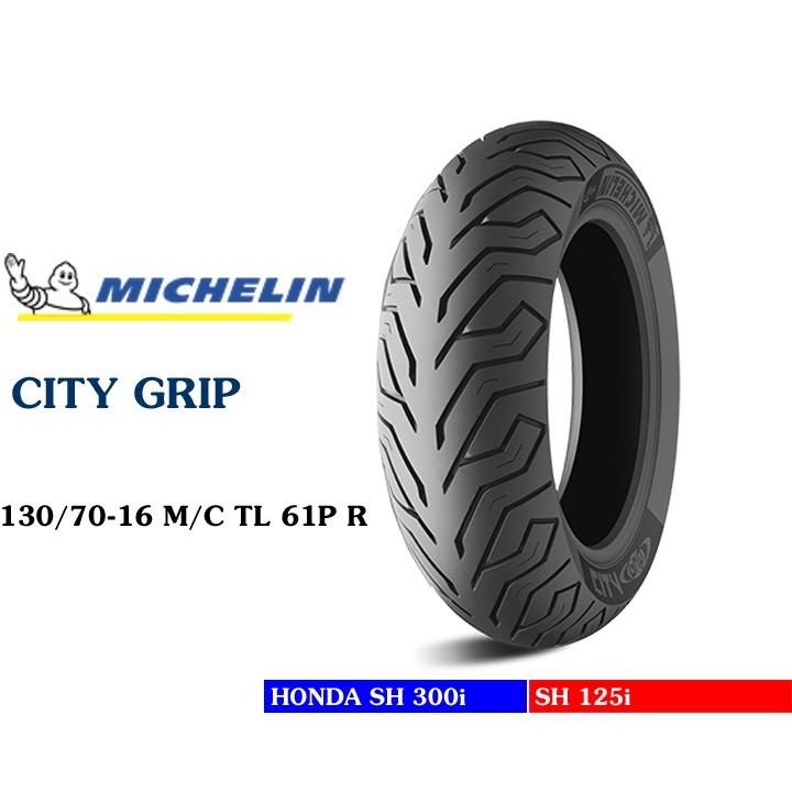 Lốp MICHELIN 130.70-16 CITY GRIP MC TL 61P Vỏ xe máy MICHELIN size 130.70-16 CITY GRIP MC TL 61P Việt Nam, giá rẻ, uy tín 1