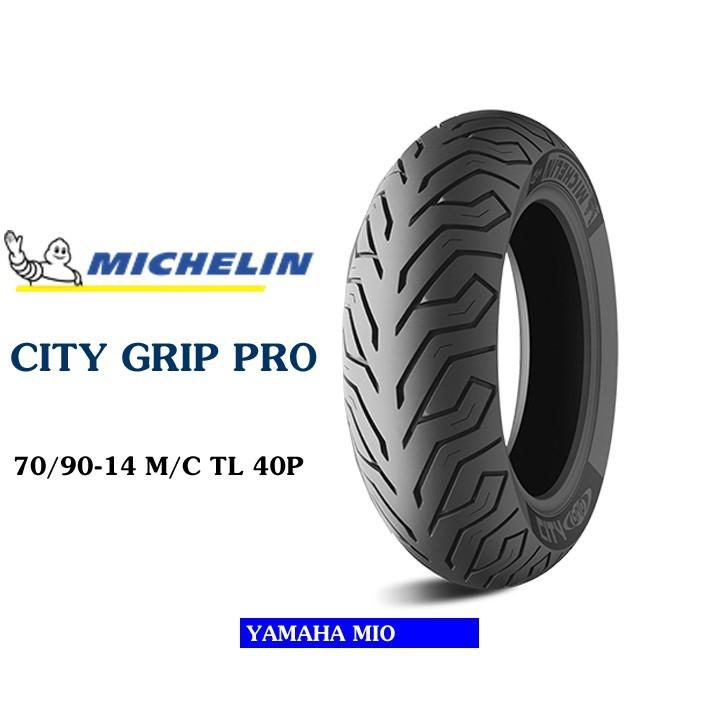 Lốp MICHELIN 70.90-14 CITY GRIP PRO MC TL 40P Vỏ xe máy MICHELIN size 70.90-14 CITY GRIP PRO MC TL 40P Việt Nam, giá rẻ, uy tín 2
