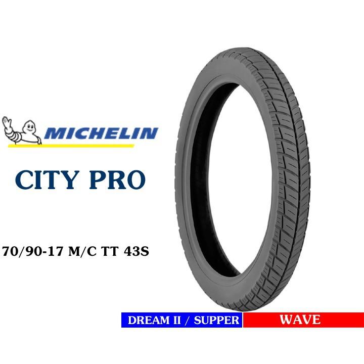 Lốp MICHELIN 70.90-17 CITY PRO MC TT 43S Vỏ xe máy MICHELIN size 70.90-17 CITY PRO MC TT 43S Việt Nam, giá rẻ, uy tín 4