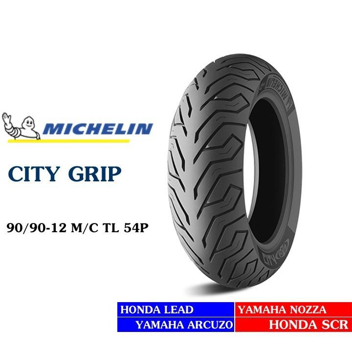 Lốp MICHELIN 90.90-12 CITY GRIP MC TL 50J Vỏ xe máy MICHELIN size 90.90-12 CITY GRIP MC TL 50J Việt Nam, giá rẻ, uy tín 2