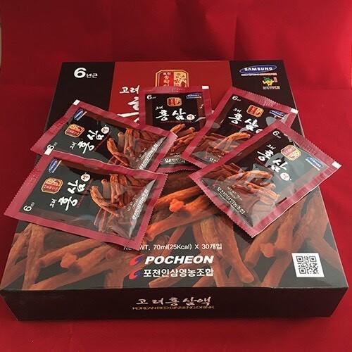 Tinh chất nước hồng sâm Pocheon Hàn Quốc -Hộp 30 gói - CAM KẾT CHÍNH HÃNG - 7952839 , 17618247 , 15_17618247 , 800000 , Tinh-chat-nuoc-hong-sam-Pocheon-Han-Quoc-Hop-30-goi-CAM-KET-CHINH-HANG-15_17618247 , sendo.vn , Tinh chất nước hồng sâm Pocheon Hàn Quốc -Hộp 30 gói - CAM KẾT CHÍNH HÃNG