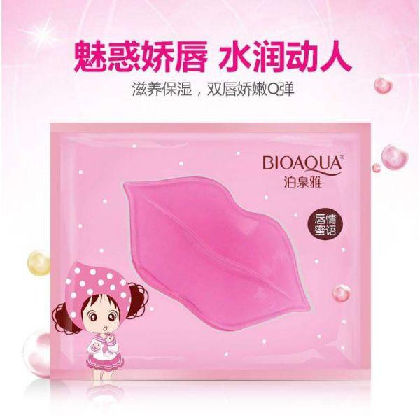 Combo 5 miếng mặt nạ môi BioAqua giảm thâm - mềm môi