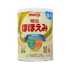 Miễn phí VC - Sữa meiji nội địa 0 800g