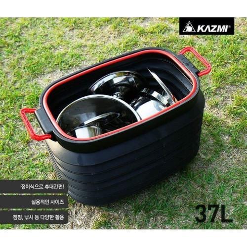 Thùng để đồ cốp sau dạng lò xo siêu tiện dụng cho xe hơi - 7975745 , 17644554 , 15_17644554 , 249000 , Thung-de-do-cop-sau-dang-lo-xo-sieu-tien-dung-cho-xe-hoi-15_17644554 , sendo.vn , Thùng để đồ cốp sau dạng lò xo siêu tiện dụng cho xe hơi