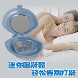 Kẹp chống ngáy ngủ- Thiết bị chống ngáy ngủ- Kẹp mũi chống ngáy ngủ