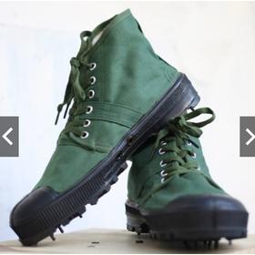 Giày vải  - ASS