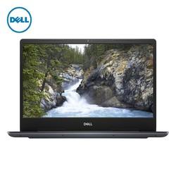 Laptop Dell Vostro 5481 V4I5229W - Hàng Chính Hãng - V4I5229W