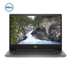 Laptop Dell Vostro 5481 70175949 Ice Gray - Hàng chính hãng - 70175949