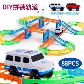 Bộ đồ chơi đường ray tàu 88 chi tiết - Bộ đồ chơi đường ray tàu