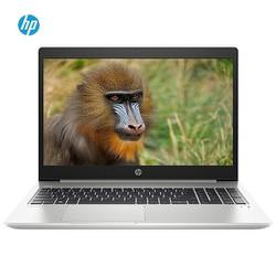 Laptop HP ProBook 450 G6 5YM81PA - Hàng Chính Hãng - 5YM81PA