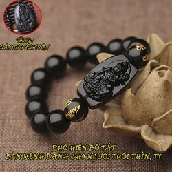 Vòng tay phật đá đen tặng dây chuyền phật - set vòng tay và dây chuyền phật theo bản mệnh 12 con giáp