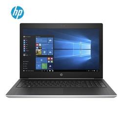 Laptop HP Probook 450 G5 2XR66PA - Hàng Chính Hãng - 2XR66PA