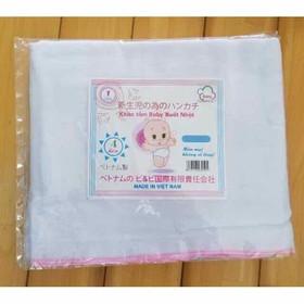Khăn tắm cho bé 4 lớp - KT094