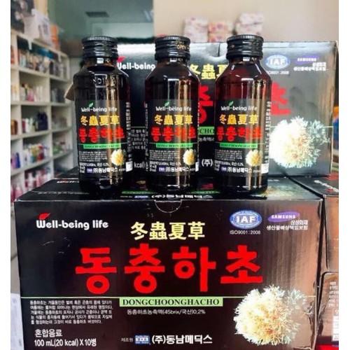 10 chai nước hồng sâm của SamSung - 11575628 , 17725787 , 15_17725787 , 180000 , 10-chai-nuoc-hong-sam-cua-SamSung-15_17725787 , sendo.vn , 10 chai nước hồng sâm của SamSung