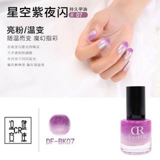 Sơn móng thay đổi màu theo nhiệt độ-sơn móng thay đổi màu - sơn móng CR 01 thumbnail