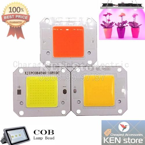 50W 12V - Chip LED, nhân LED, đèn pha LED, đèn LED cao áp - 11574591 , 17722932 , 15_17722932 , 59000 , 50W-12V-Chip-LED-nhan-LED-den-pha-LED-den-LED-cao-ap-15_17722932 , sendo.vn , 50W 12V - Chip LED, nhân LED, đèn pha LED, đèn LED cao áp