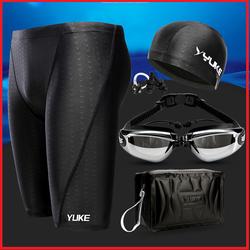 kính bơi, quần , mũ , bịt tai kèm túi đựng