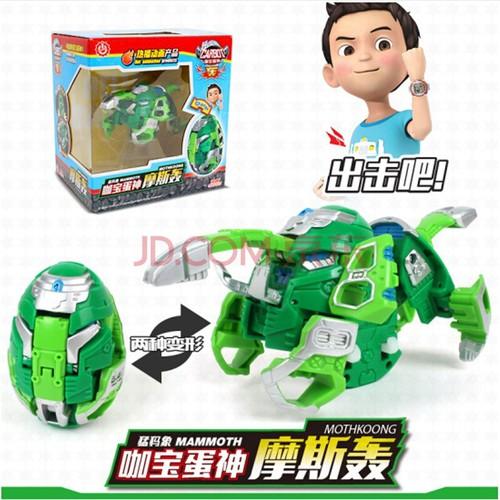 Đồ chơi Hello Carbot Koong - Mothkoong - mã HCK-004G