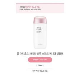 [NEW 2019] Kem chống nắng dành cho da nhạy cảm Missha Soft Finish Sun Milk SPF50+ PA++++ 70ml