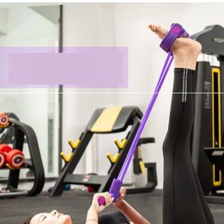 Dụng cụ tập thể dục đa năng - Dụng cụ tập thể dục đa năng thumbnail