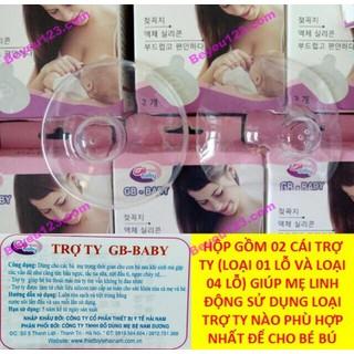 Hộp 02 cái trợ ti hỗ trợ cho bé bú không BPA GB Baby - Trợ Ty GB thumbnail